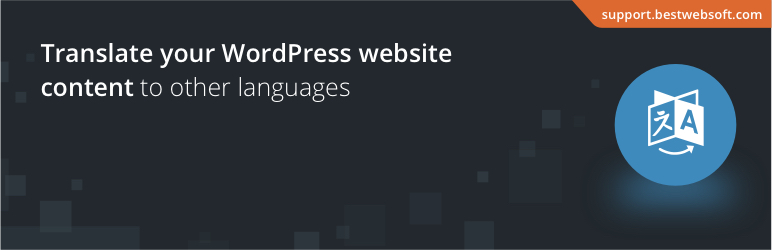 Multilanguage by BestWebSoft